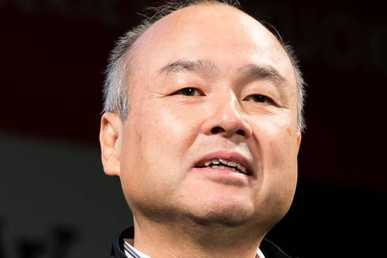 SoftBank Agrees to Buy ARM Holdings for More Than $32 Billion