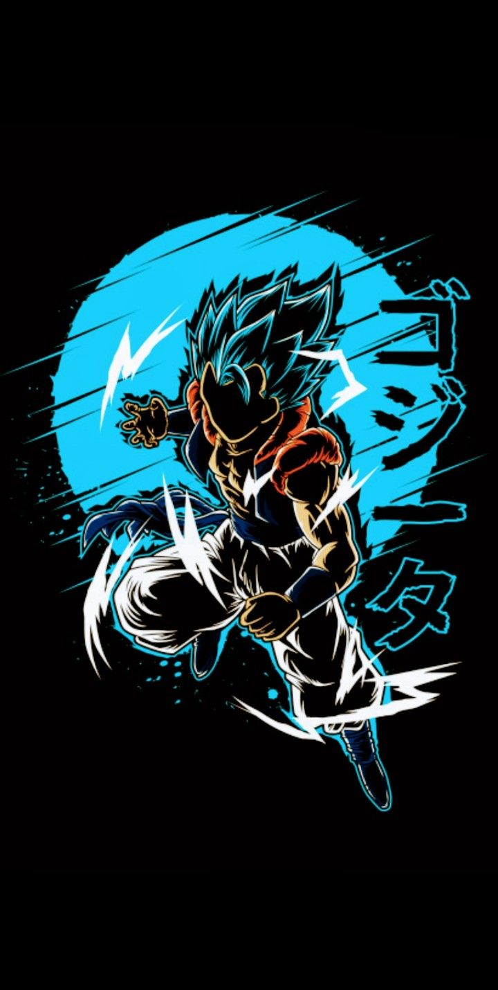 Gogeta Super Saiyan Blue Dragon Ball Super Anime Dragon Ball Super Dragon Ball Super Anime Dragon Ball