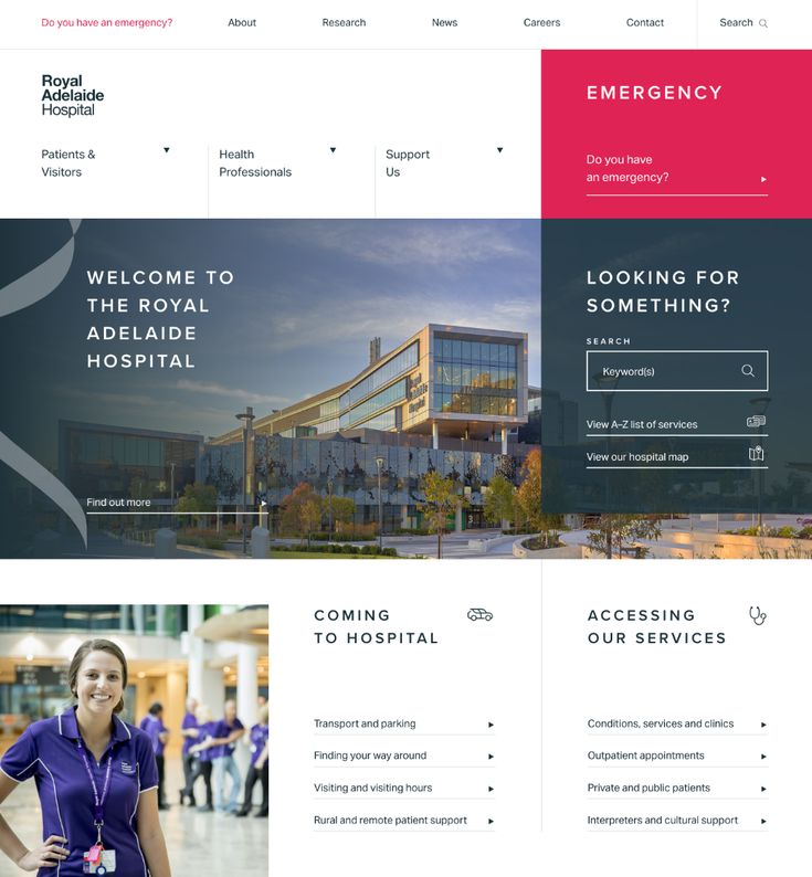 5 examples of impressive healthcare website design with