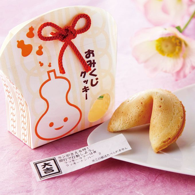 Japanese fortune cookie packaging is so cute PD