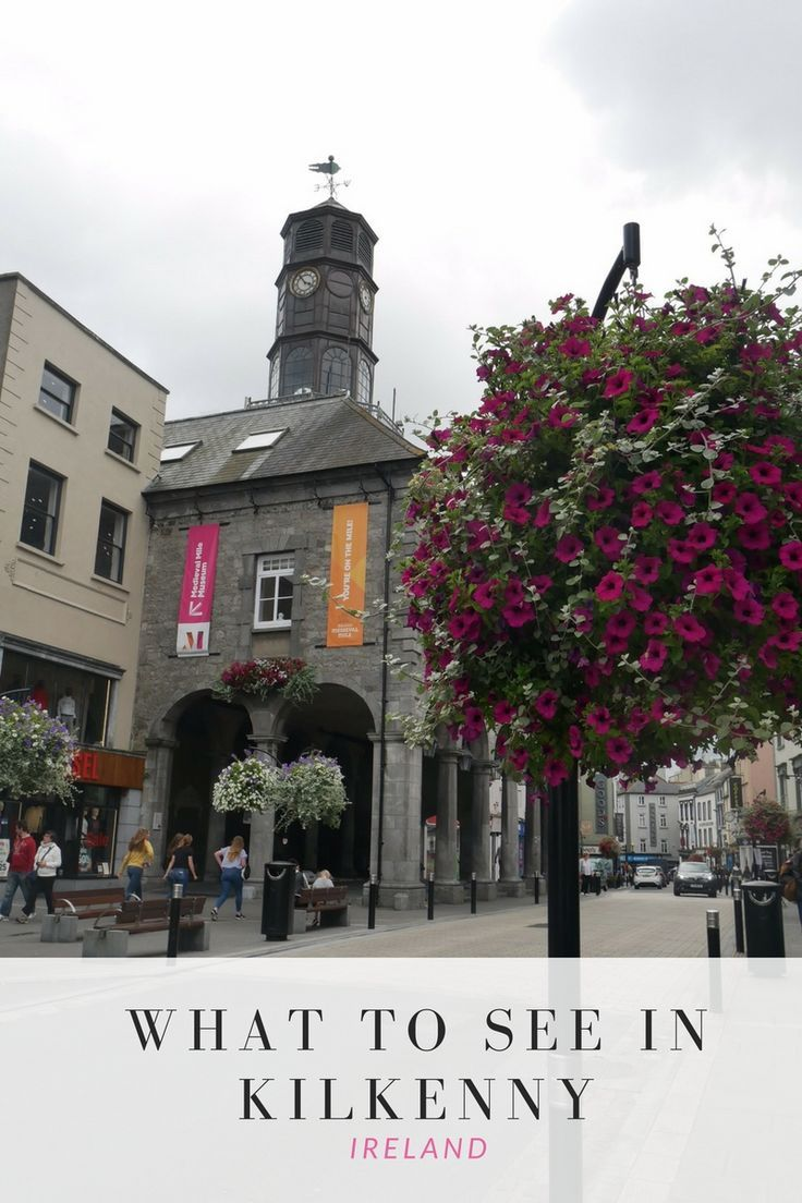 What there is to see in Kilkenny Ireland? Is Kilkenny worth a visit? This is our guide to the best things to do in Kilkenny and the many reason why you should include Kilkenny in your Ireland itinerary