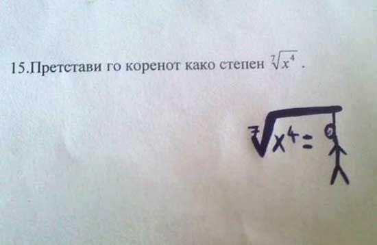 funny-test-answers-smart-ass-kids-math-hangman