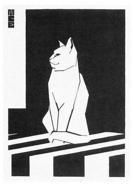 Sketchbook Cat I wood block print | M.C. Escher