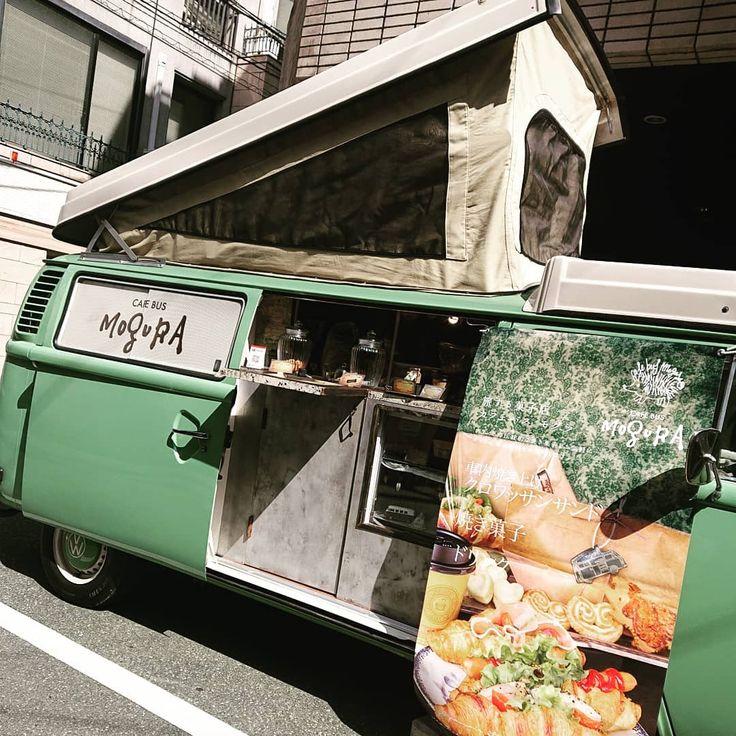 ミカパンマン On Instagram カフェバスモグラ Mogura Bus ネイル帰りに見つけた 移動カフェ 友だちが好きそうだなー と思ってちゃっかり自分のも 喜んでくれてよかった キッチンカー フードトラック ワーゲンバス カフェ ワーゲンバス