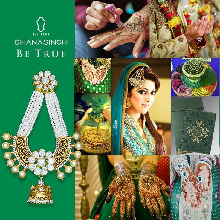 The rich colour of her mehndi reflects her love, her blush & grace reflect her honour & her jewels sparkle like the infinite stars. Such is the 'adaa' of a Muslim bride on her wedding day.