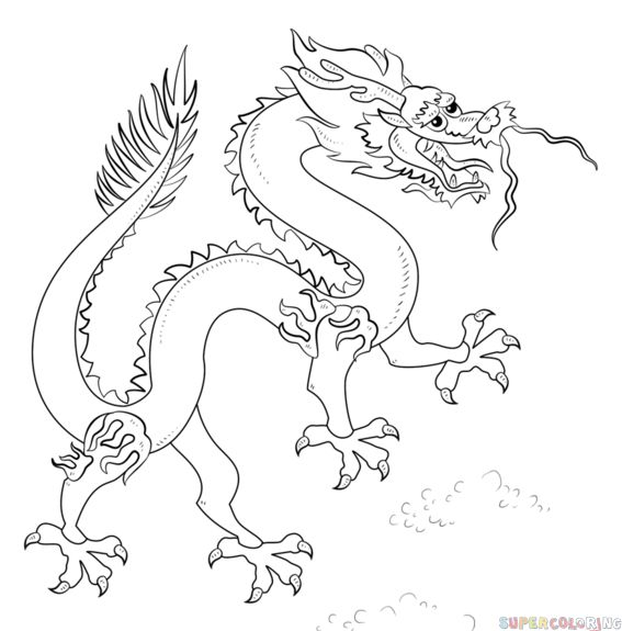 How to draw a Chinese dragon step by step. Drawing ...