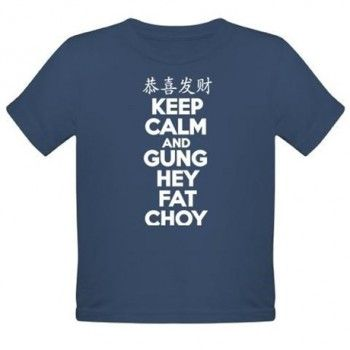 Keep calm chinese new year tshirt