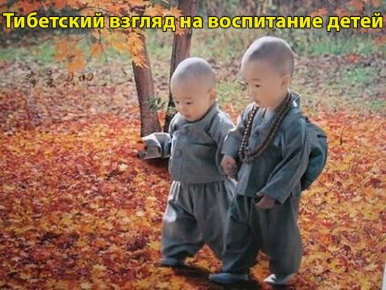 Закаливание ребенка по-цыгански http://www.doctorate.ru/gipsy-tempering/