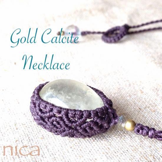 ゴールドカルサイト ネックレス - 天然石とマクラメアクセサリーのお店 nica