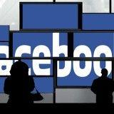 Ποιο αυστηρό το Facebook στους χρήστες που «επιδεικνύουν την πρόθεση» να παραβιάσουν τον νόμο | about-woman http://about-woman.gr/facebook-2/