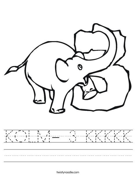 KOLM- 3 KKKKK Worksheet - Twisty Noodle | Animal ...