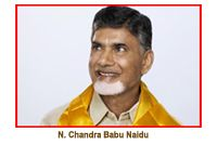 Chief Ministers of Andhra Pradesh List - Present CM Of AP, Andhra Pradesh's present chief minister is N. Chandra Babu Naidu from the year 2014 from TDP Telugu Desam Party.
