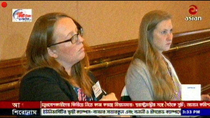 (Noon News) Bangladesh Bangla News Live 25 October 2017 Update Bangla TV News Today BD News Online