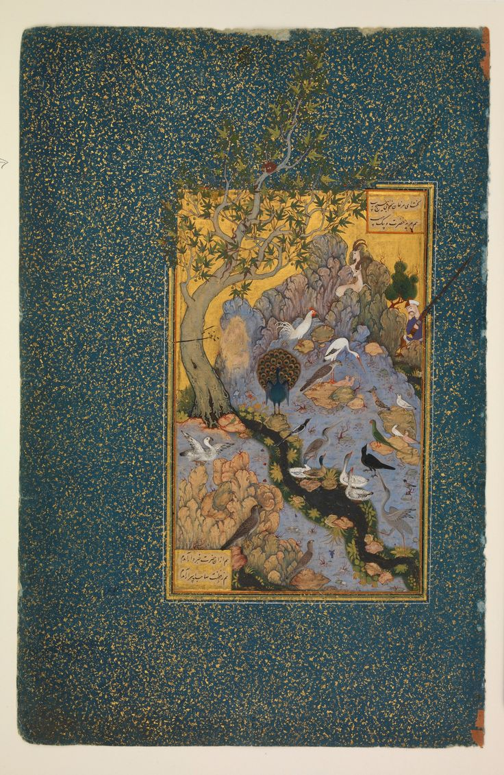 """The_Mantiq_al-tair.jpg (2583×3968) It was painted in 1600 by the Persian poet Farid. It is called, """"A Conference of Birds."""""""