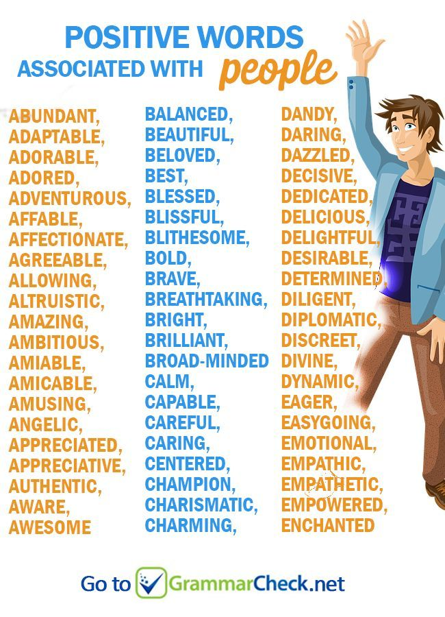 LIST: Positive words to describe people #ESL #words