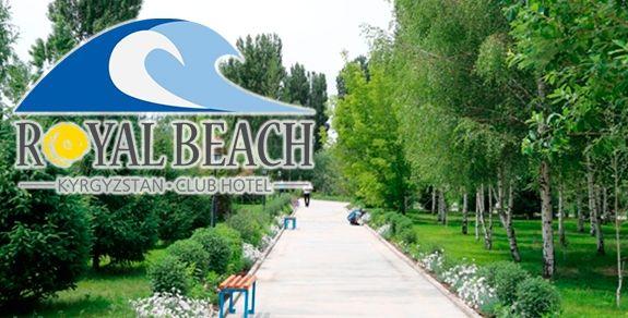 """Друзья,напоминаем что прошло уже половина лета(: Если Вы планируете """"как и где провести свой отпуск"""",то предлагаем Вам Отличное место для отдыха: Клуб-отель """"Royal Beach"""",место где можно расслабиться после рабочих дней и хорошо провести отпуск!Находиться в с.Чок-Тал,отличный пляж, бассейн, бильярдный зал, кинотеатр, бар и многое другое, не дадут Вам заскучать.Пройдите 3Dтур по ссылке: http://bian.kg/?property=royal-beach"""