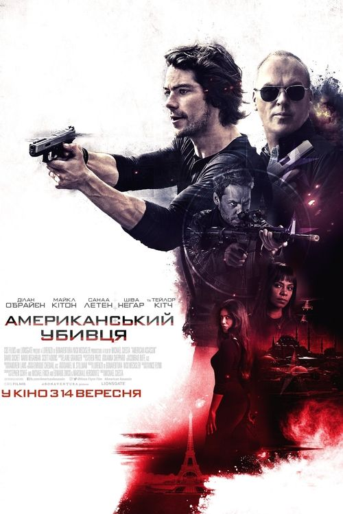 Watch->> American Assassin 2017 Full - Movie Online