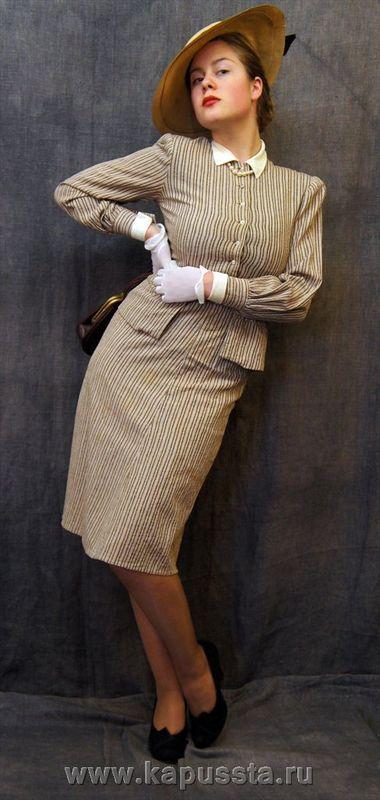 Деловой женский костюм сороковых годов