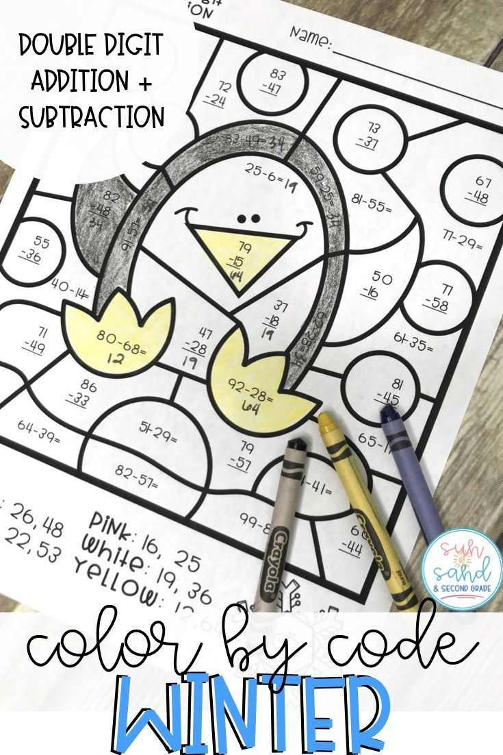Students Will Love Practicing Double Digit Addition And Subtraction With These Fun Color By Code Sheet Subtraction Addition And Subtraction Fun Math Activities Double digit addition color by number