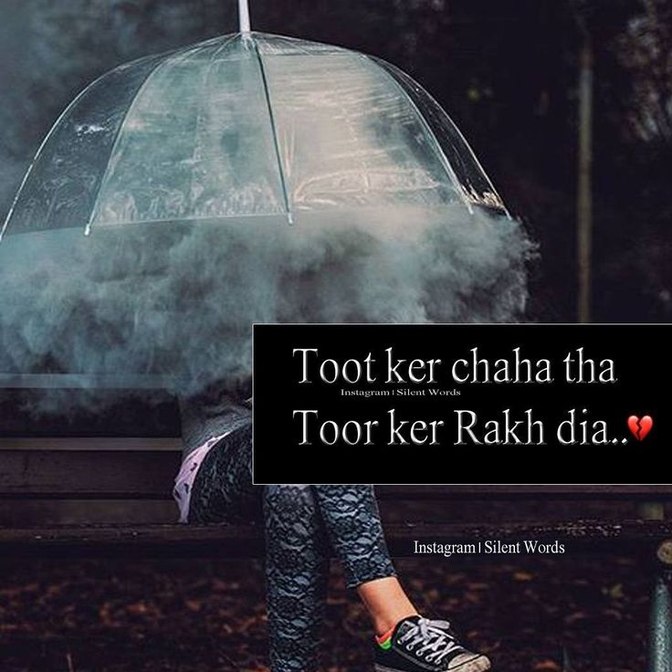 Right dil todne wale bahut bedard hote h