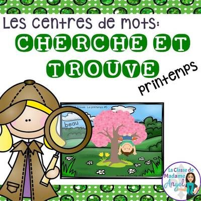 """Mots Usuels:  French Sight Word Activity - """"Cherche et trouve: le printemps"""" from LaClassedeMadameAngel on TeachersNotebook.com -  (21 pages)  - French sight word activity to practice """"les mots outils""""."""