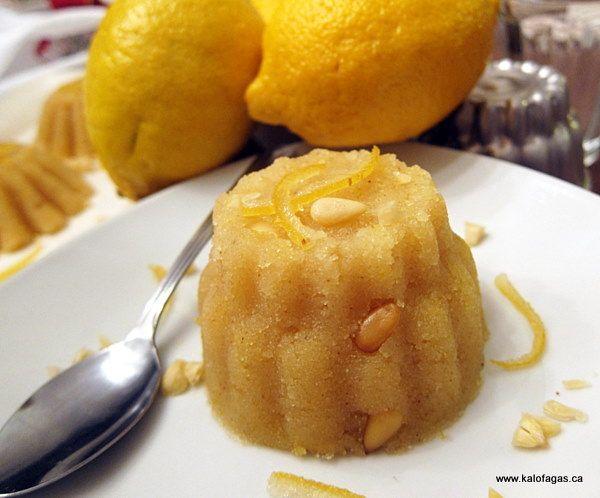 Lemon halvas (Χαλβάς με λεμόνι) - from Peter.    Yum!