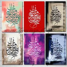 ... art on Pinterest | Arabic calligraphy, Islamic calligraphy and Islamic