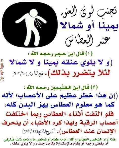 Pin By Khaid Imam On Citation Coran Arabic Calligraphy Calligraphy Arabic