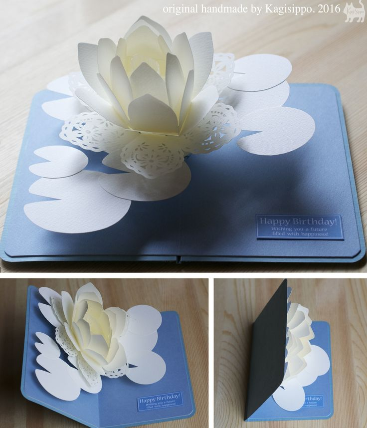 pop-up card [water lily 2016] original handmade by Kagisippo. [youtube] https://youtu.be/mmo8mkJa_Hg