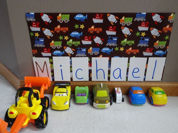A creative way to work on learning to spell your name and clean up the room at the same time! A great idea for kids who love cars and trucks.