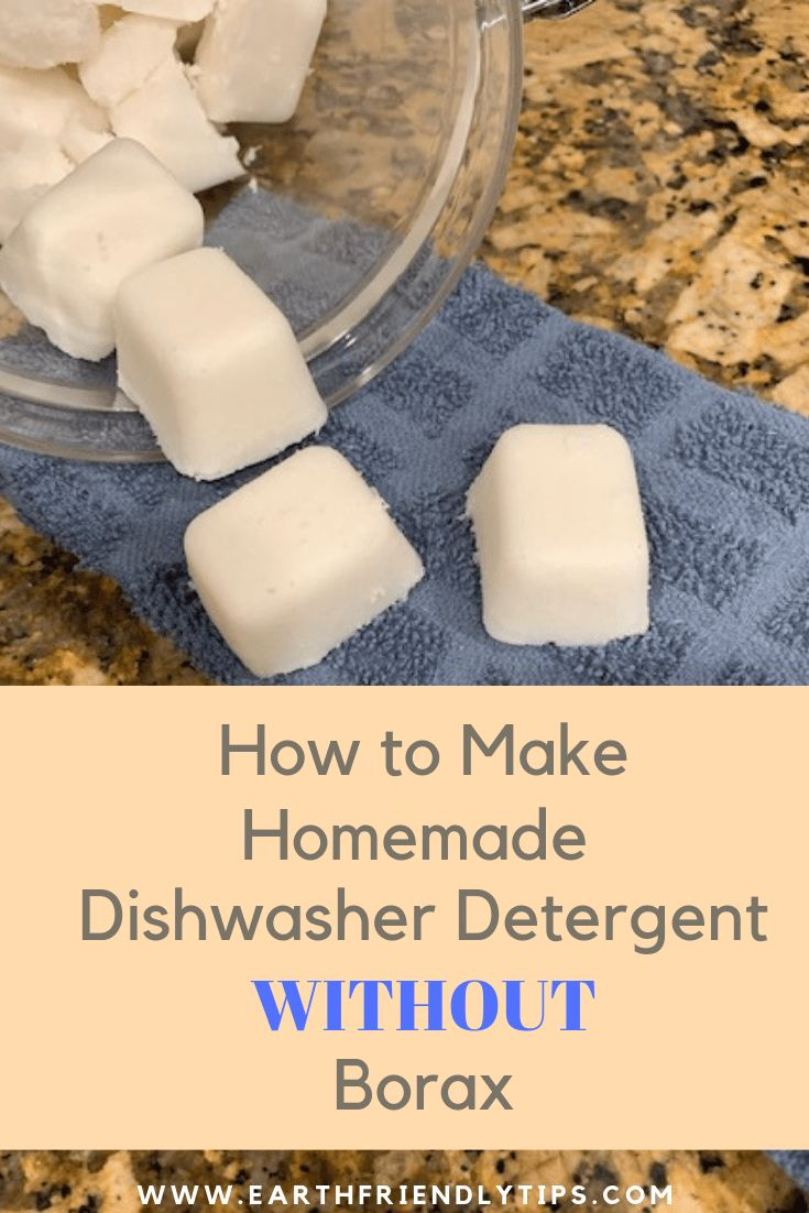 32e6fb7f8371ed9ed5306b6a2ba469b6 Learn how easy it is to make homemade dishwasher detergent without borax. This D...