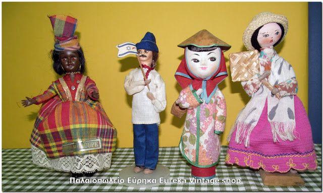 Παραδοσιακά κουκλάκια από όλο τον κόσμο.