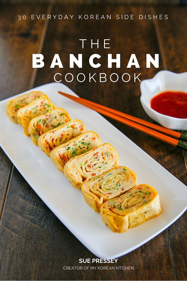The Banchan Cookbook - 30 Everyday Korean Side Dishes | MyKoreanKitchen.com