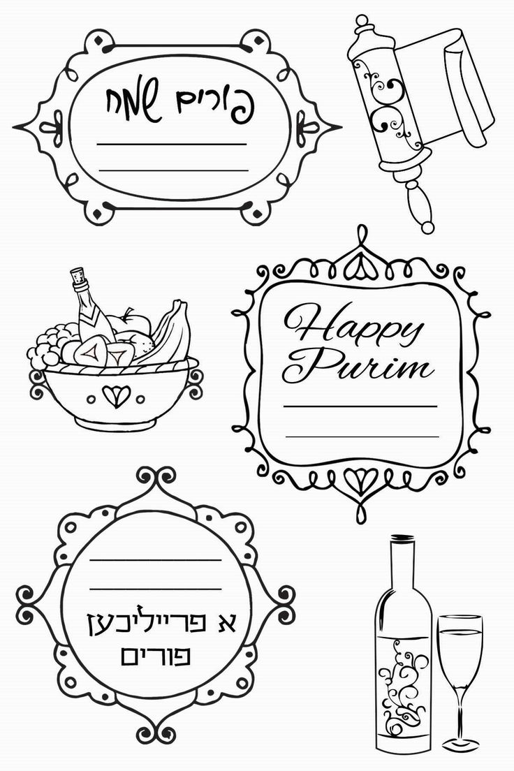 172 best purim images on pinterest jewish recipes holiday foods