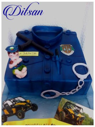 Polic cake by Ditsan