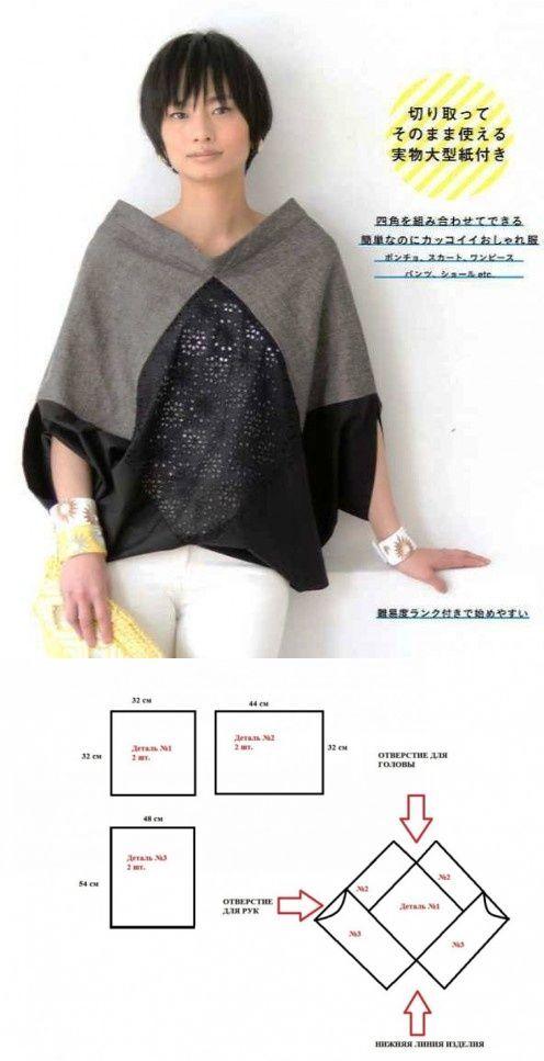 Блузка из японской книги / Простые выкройки / ВТОРАЯ УЛИЦА