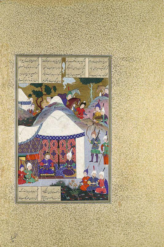 Shahnama برگی از شاهنامه شاه طهماسبی