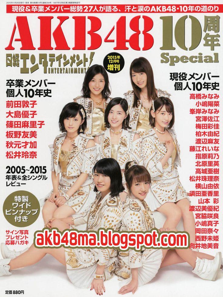 日経エンタテインメント2015 12 増刊 AKB48 10周年Special   ALFAFILENikkeient.2015.12.SP.rar ALFAFILE Note : HOW TO APPRECIATE ? Donot just download and disappear ! Sharing is caring ! so share on Facebook or Google Plus or what ever you want to do with your Friends. Keep Visiting DAILY AKB48 (The Viral Section) For News ! Again Thanks For Visiting . Have a nice day ! i only say to you Enjoy the lfie !RAR PASSWORD CLICK HERE  2015 AKB48 画像 日経エンタテインメント