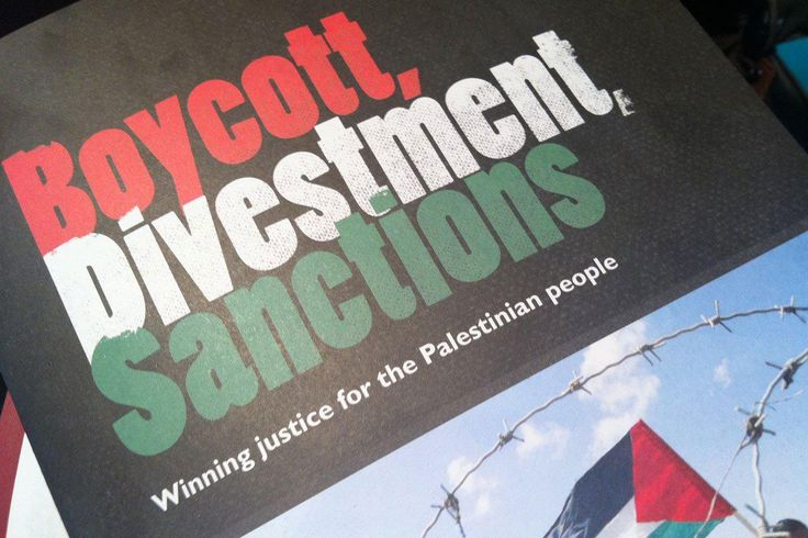 Last week, Israel fired the latest salvo in its 'war' against the non-violent boycott, divestment and sanctions movement (BDS). This time it came on the streets of Ramallah. As happens so often with I...