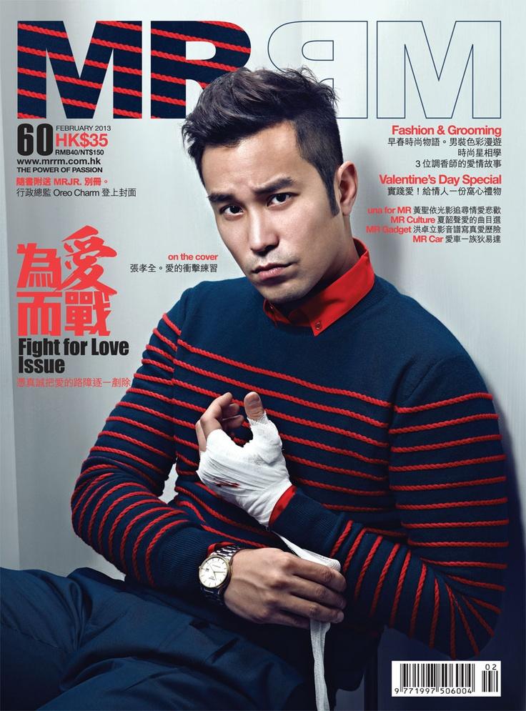 MRRM ISSUE 060  Joseph Chang  張孝全。愛的衝擊練習