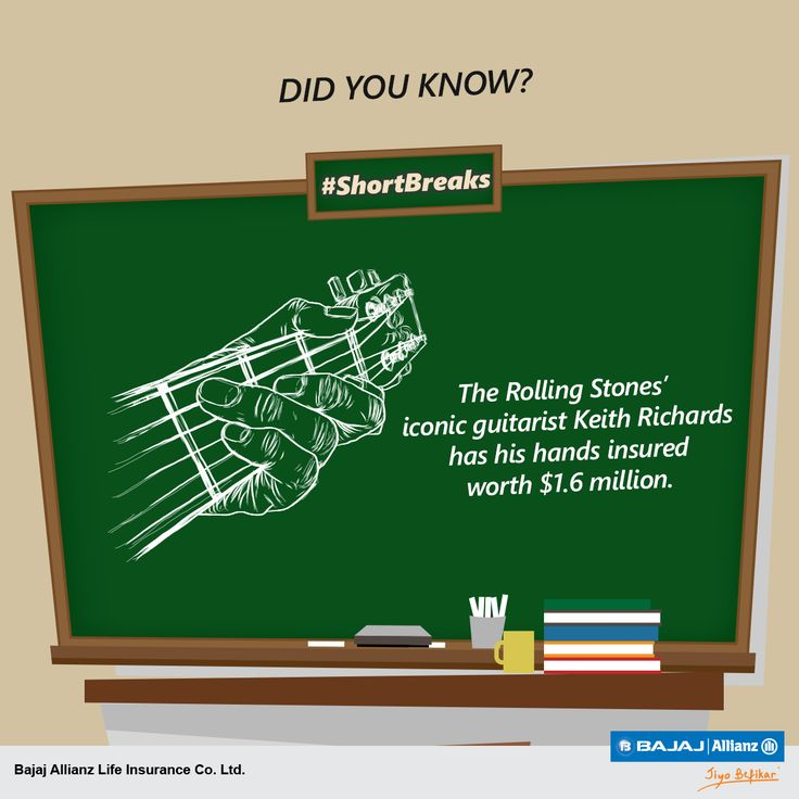 Live a rock 'n' roll lifestyle? You will love this. #ShortBreak, fun trivia of the day.