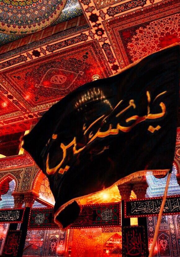 Hussain ..Hussain #Karbala