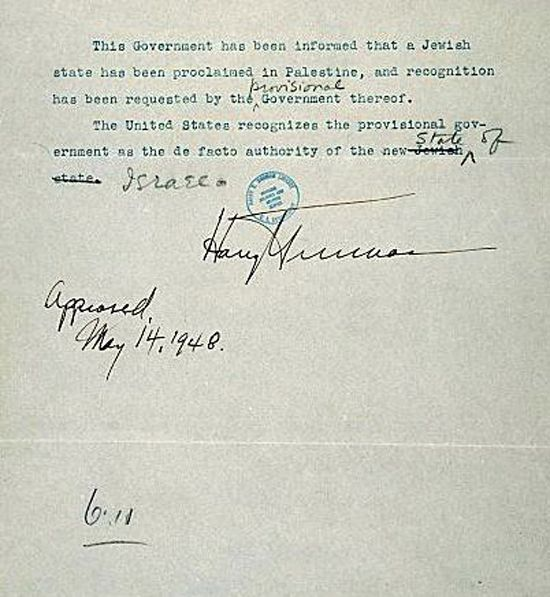 The Recognition Of The State Of Israel - 1948