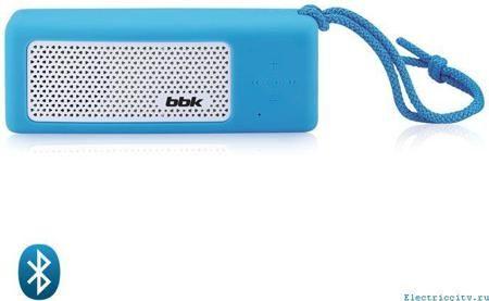 BBK BTA190 (power bank) синяя  — 2221 руб. —  Водонепроницаемый корпус. Функция NFC. Поддержка A2DP или любых других Bluetooth-устройств. Совместима с любыми устройствами, iPad, iPhone, а также с устройствами на основе андроид. Автономная работа, радиус действия до 10 метров. Линейный вход для подключения любых устройств. Встроенный микрофон (возможность отвечать на звонки), громкая связь. Встроенный USB порт, вход для  карт. Встроенный фонарик! Радио, цифровой тюнер PLL. Встроенный…