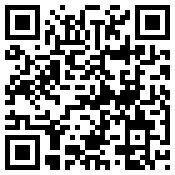 Free Mobile Application.