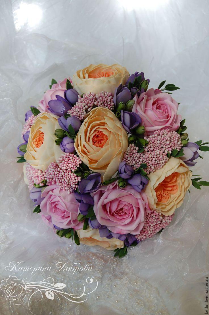 Купить Свадебный букет с розами, фрезией, озотамнусом и эвкалиптом - сиреневый, свадебный букет, букет из фоамирана