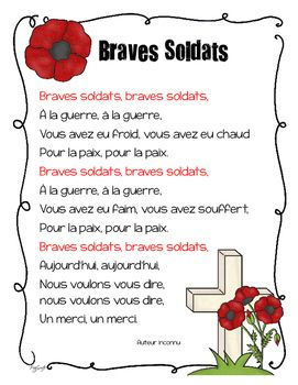 Remembrance Day poem in French ~ Braves Soldats. Recite this poem with your class or send it home to practice for Remembrance Day. You could post it in your classroom as well. Both colour and black and white copies are included.If you know the author of this poem, please let me know so that I can add it!You may also like my other French crafts and activities for Remembrance Day - Jour du SouvenirJour du Souvenir, Canada