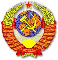Дневник Sovit-2010 : LiveInternet - Российский Сервис Онлайн-Дневников