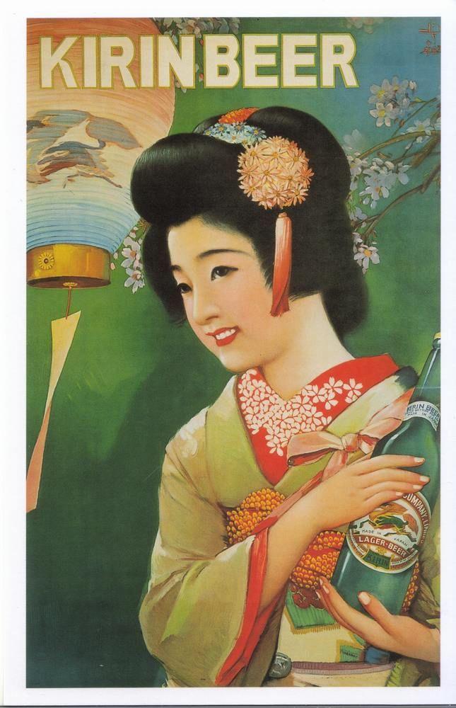 Kirin Brewery Company, Japan