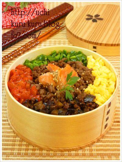 6色丼 茄子の甜麺醤炒め 焼き鮭 ケチャップパプリカ などなど わっぱの ...
